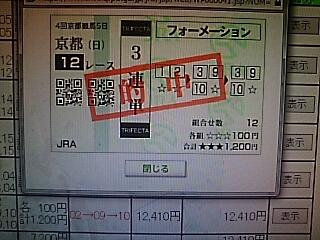 2016-1016-200239304.JPG