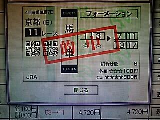2016-1023-192526093.JPG
