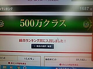 2016-1118-135023111.JPG