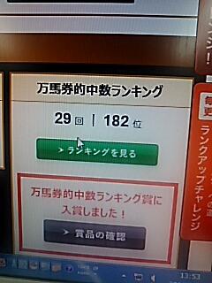 2016-1118-135032314.JPG