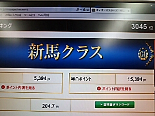 2016-1125-135001851.JPG