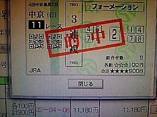 2016-1204-191246704.JPG