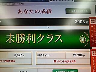 2016-1209-131248443.JPG
