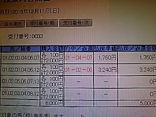 2016-1212-071615004.JPG