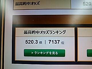 2016-1216-120459600.JPG