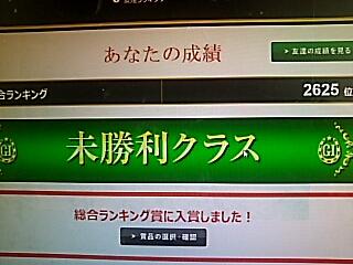 2016-1223-114712197.JPG