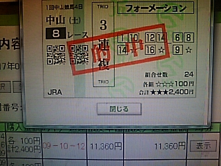 2017-0115-180058168.JPG