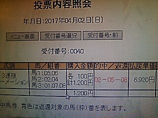 2017-04-03T20:29:10.JPG