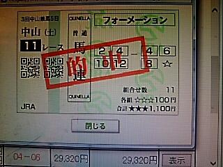 2017-04-09T14:06:21.JPG