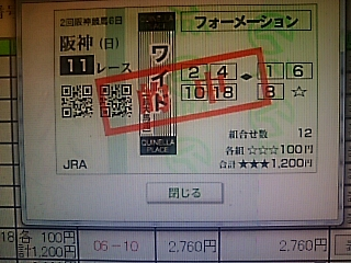 2017-04-11T19:00:27.JPG
