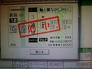 2017-05-09T21:31:38.JPG