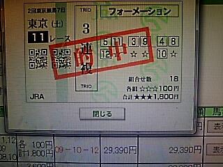 2017-05-14T11:58:38.JPG