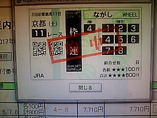2017-05-27T20:48:02.JPG