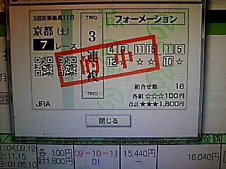 2017-05-31T18:04:49.JPG