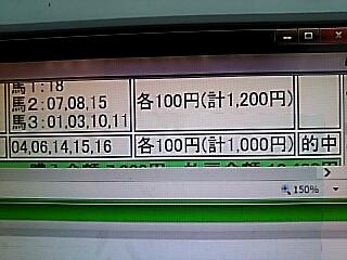 2017-06-04T16:00:02.JPG