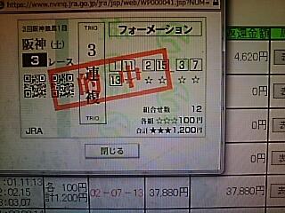 2017-06-06T21:03:28.JPG