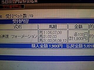 2017-06-11T10:34:15.JPG