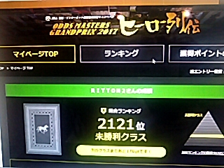 2017-06-15T17:02:17.JPG