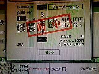 2017-06-20T19:34:10.JPG