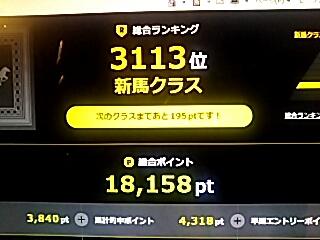 2017-06-22T10:32:44.JPG