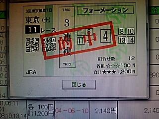 2017-06-25T10:11:08.JPG
