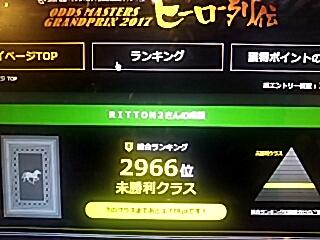 2017-06-29T12:17:32.JPG