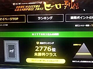 2017-07-05T09:14:43.JPG