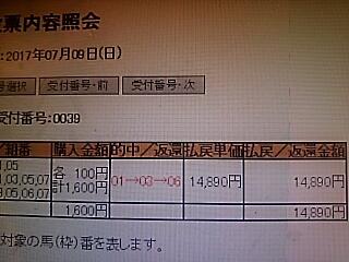 2017-07-11T20:34:21.JPG