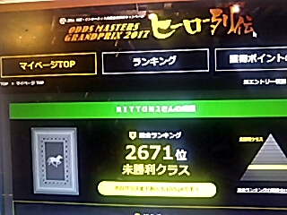 2017-07-20T10:15:21.JPG