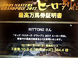 2017-07-25T15:51:41.JPG