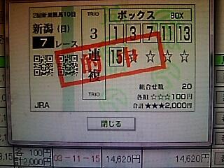 2017-08-29T23:25:27.JPG