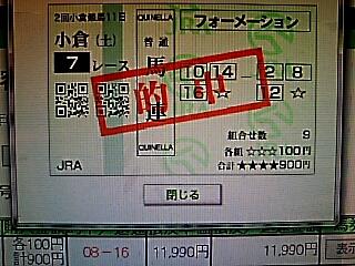 2017-09-06T18:05:13.JPG