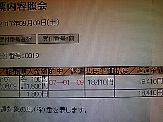 2017-09-09T22:08:45.JPG