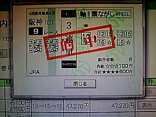 2017-09-20T07:37:14.JPG
