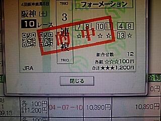 2017-09-26T12:27:52.JPG