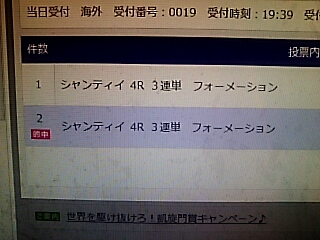 2017-10-01T23:40:08.JPG