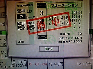 2017-10-03T21:46:06.JPG