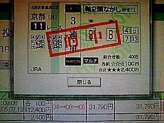 2017-10-09T20:16:11.JPG