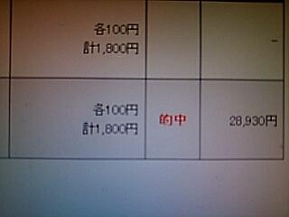 2017-10-11T21:14:32.JPG