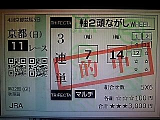 2017-10-15T17:49:28.JPG