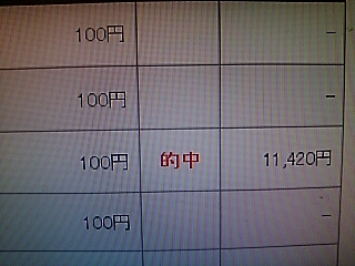 2017-10-18T21:32:12.JPG