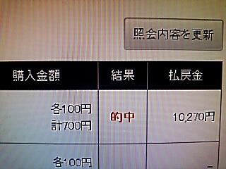 2017-10-27T21:14:50.JPG
