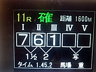 2017-10-28T22:20:41.JPG