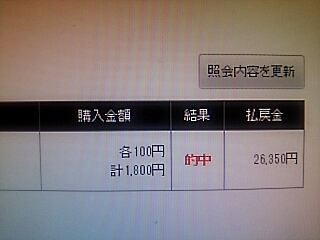 2017-10-30T17:37:13.JPG
