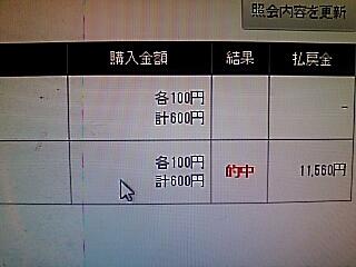 2017-10-30T21:18:20.JPG