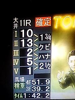 2017-11-01T21:17:19.JPG