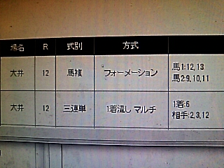 2017-11-16T07:55:31.JPG