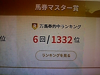 2017-11-17T12:13:37.JPG