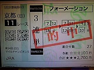 2017-11-19T16:50:31.JPG