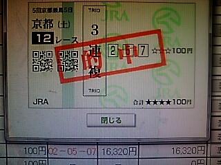 2017-11-21T20:59:53.JPG